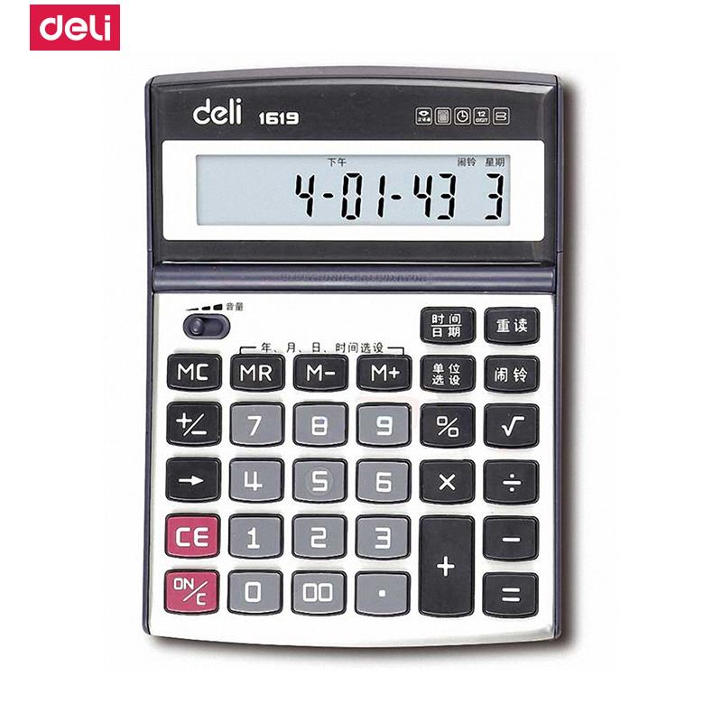 得力1619语音计算器 计算机 大按键 真人发音 超大显示屏角度可调