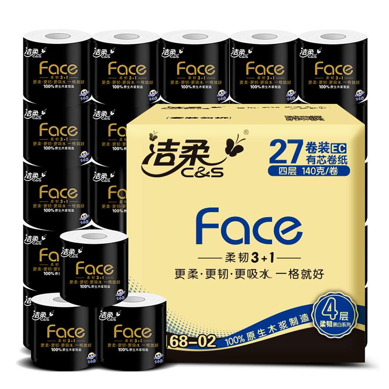 洁柔(C&S)卷纸 黑Face系列 有芯卷纸 四层140克*27卷卫生纸(整箱销售 )抽取式纸巾卫生纸擦手纸面巾纸餐巾纸