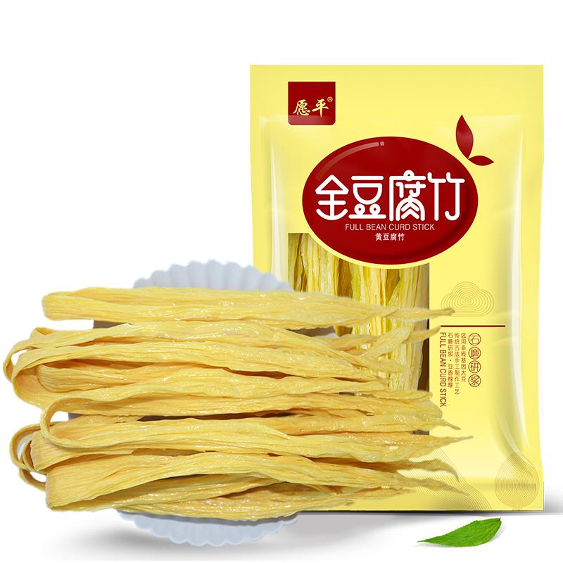 愿平 全豆黄豆腐竹500g 非转基因大豆黄豆制品手工制作豆腐皮