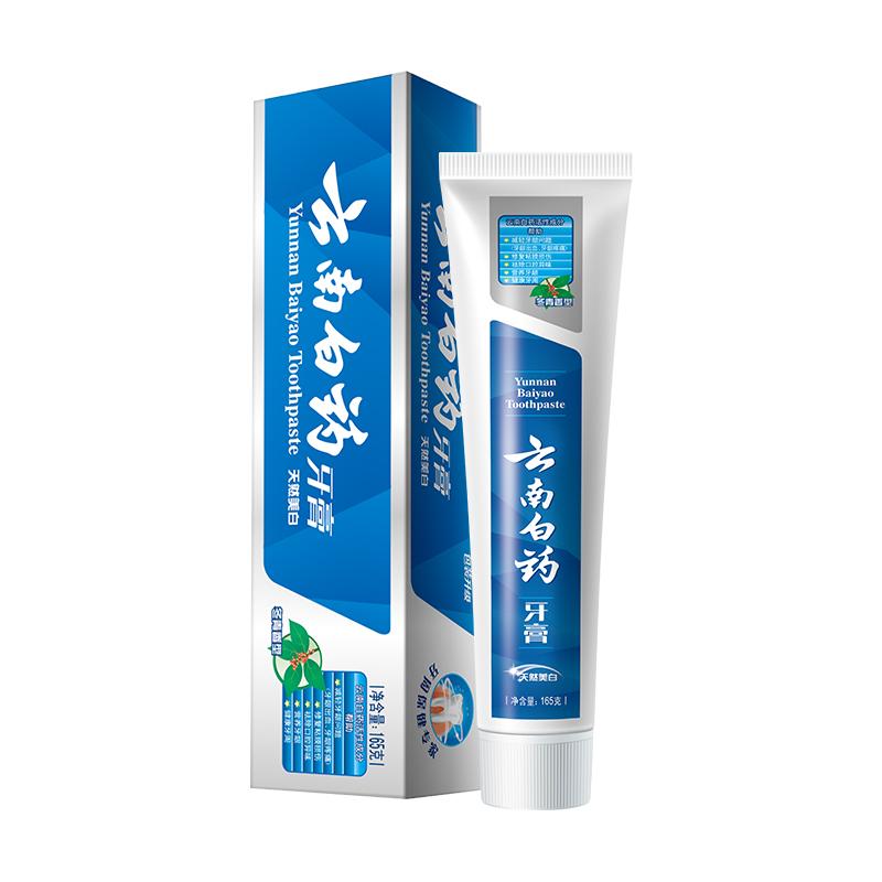 云南白药牙膏冬青香型165g (新老包装,随机发货)