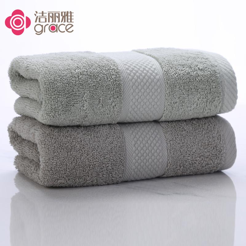 洁丽雅毛巾家纺 纯棉素色长绒棉柔软强吸水毛巾 W0292 74*34cm 灰+绿