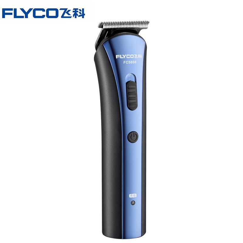 飞科(FLYCO)电动理发器FC5806