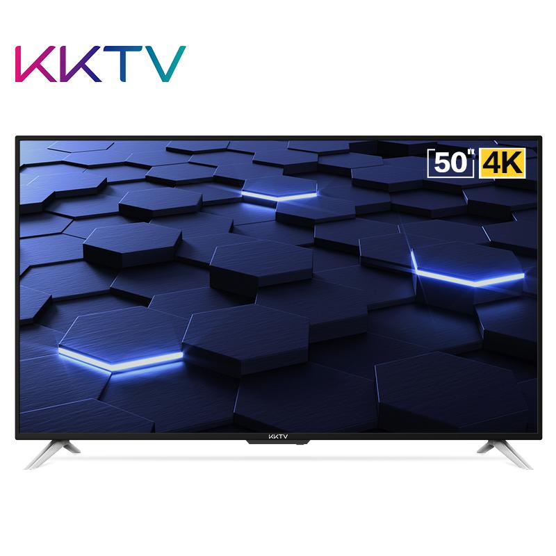 KKTV AK50 康佳50英寸4K HDR 36核液晶平板智能电视机 康佳出品!