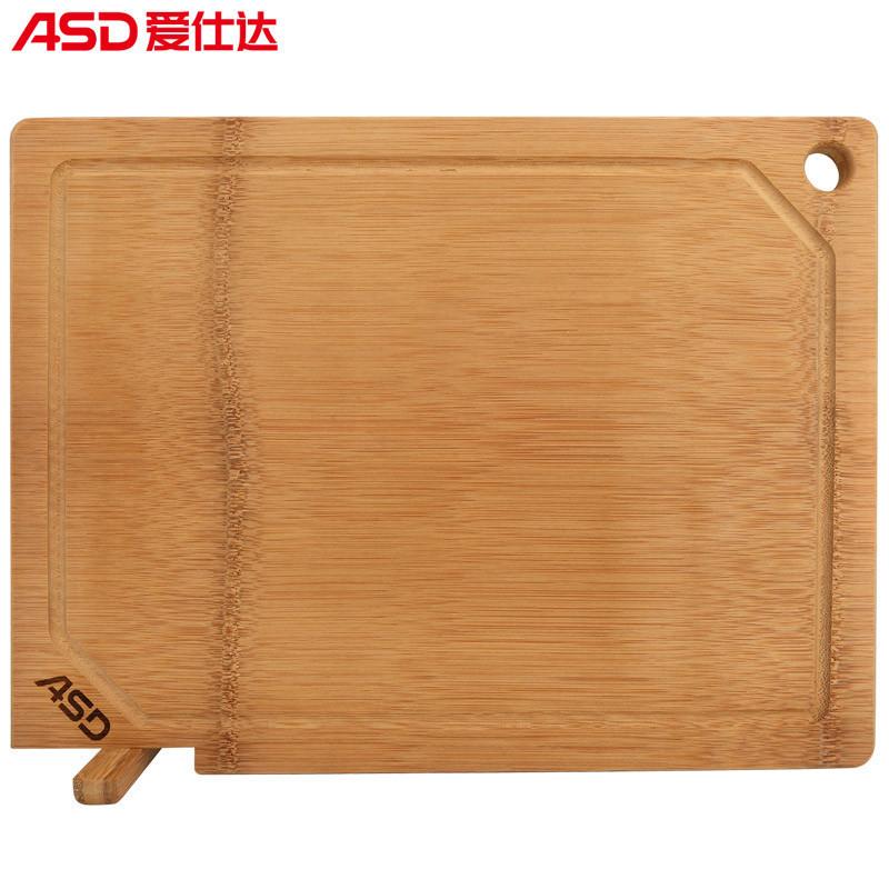 爱仕达(ASD)厨房工具 整竹砧板长方形菜板可立面板厨房家用切菜板案板擀面板水果板GJ30B1WG