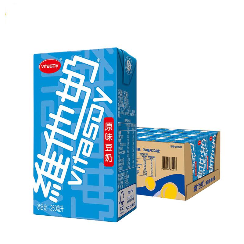 維他奶(Vitasoy) 原味豆奶250ml*4*6盒