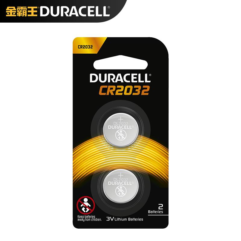金霸王(Duracell)CR2032 锂电池(纽扣电池)2粒装(适用于车门遥控器/薄型遥控器/手表血糖测试仪)