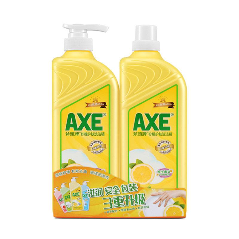 香港AXE/斧头牌柠檬护肤洗洁精泵+补1.18kg*2