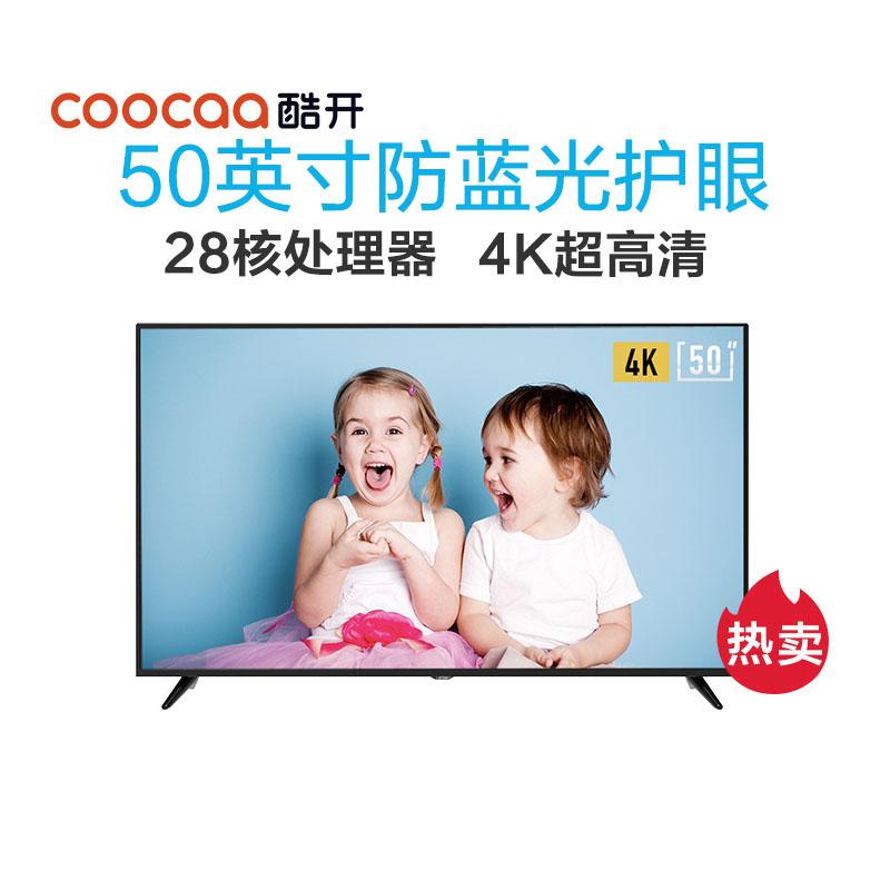 创维酷开(coocaa)50K5C