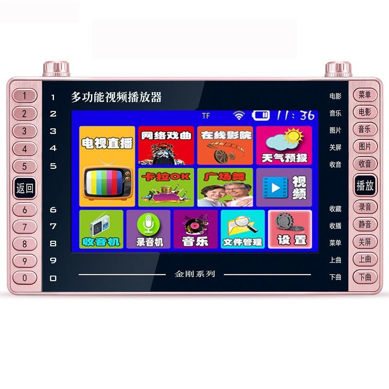 金正(NiNTAUS)XY-1002网络视频播放器 11.8英寸数字高清老人看戏机 唱戏机16G版
