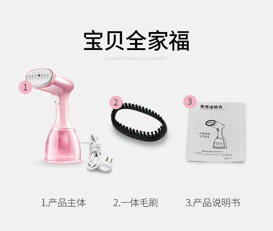 长虹(CHANGHON)手持挂烫机LC502家用蒸汽小型熨斗衣服迷你便携式熨烫神器