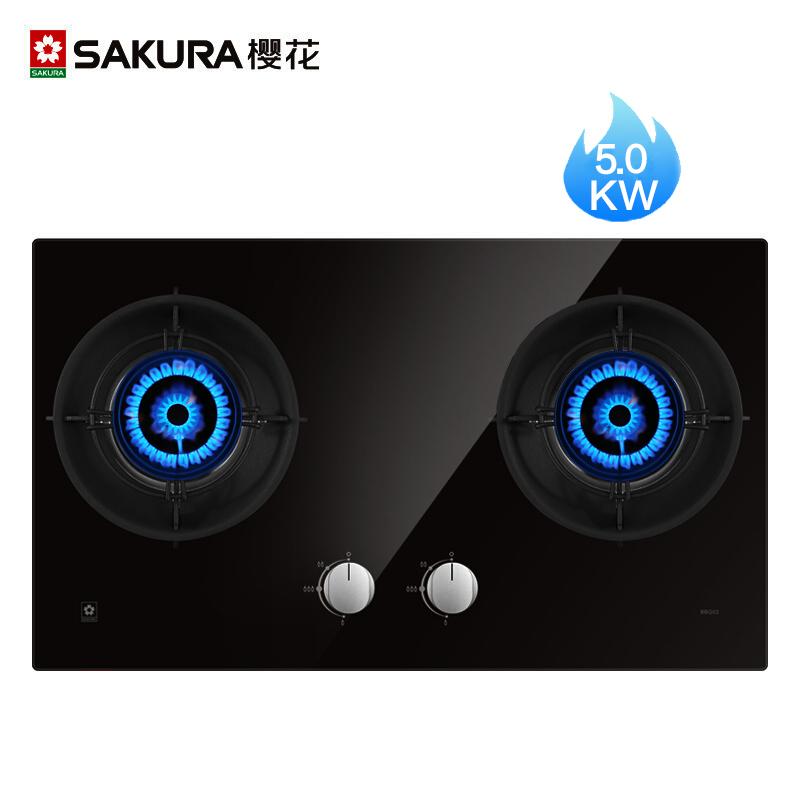 樱花(SAKURA)JZY-BBG02燃气灶钢化玻璃双灶 直火灶台式灶嵌入灶具 5.0KW全进风不熄火猛火灶(液化气)