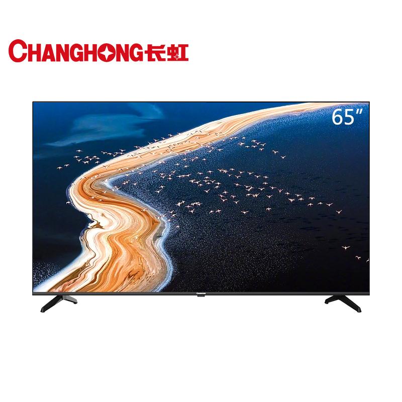 长虹65D4PS 65英寸超薄无边全面屏 智能语音 4K超高清 手机投屏 教育电视 平板液晶电视机(黑色)