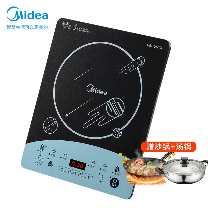 美的(Midea)电磁炉2200W大功率多功能智家用德国汉森面板电磁灶WT2203/WT22S0301