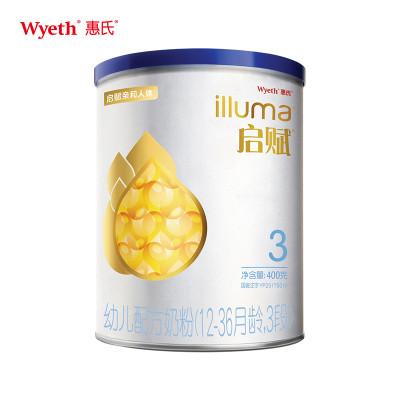 惠氏启赋3段幼儿配方奶粉 400克/g 比900g划算