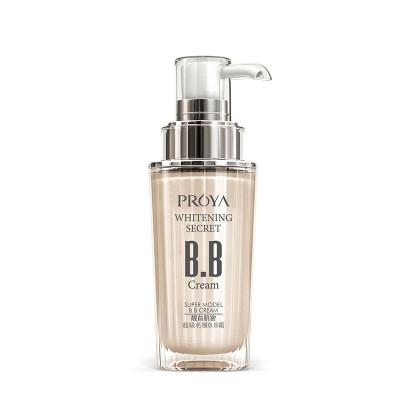 珀萊雅(PROYA)靚白肌密超名模BB霜(自然色)40ml 輕薄底妝 多功能BB霜