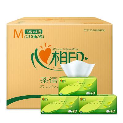 心相印 抽纸 茶语丝享系列 3层150抽*24包中规格(中幅) 软抽 原生木浆