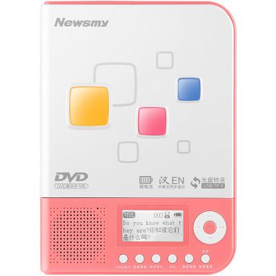 纽曼(Newsmy)便携式数码学习机DVD-L350粉色 复读机 CD DVD碟片光盘随身听 U盘 TF卡mp3 播放器