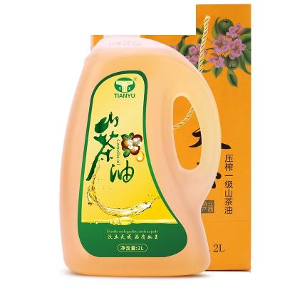 天玉绿色有机山茶油 食用油 物理冷榨茶油2L