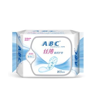 ABC卫生巾护垫 丝薄棉柔 163mm*22片